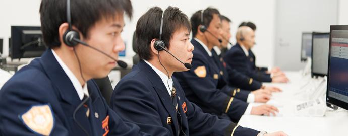 富山県東部消防組合
