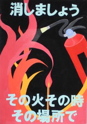 金賞(寺﨑和季)